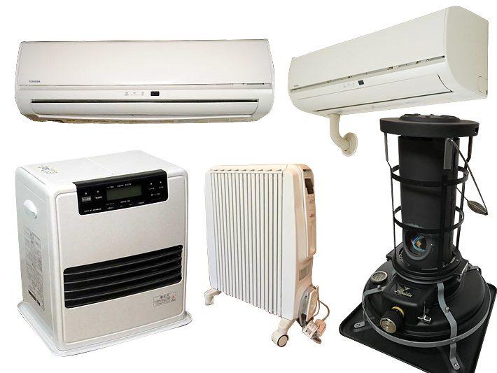 エアコン・暖房器具