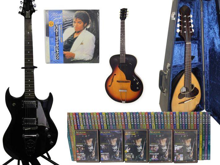 楽器・音響・CD・DVD