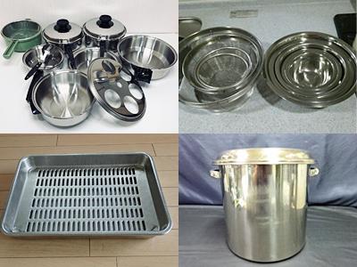 キッチン用品(金属類)