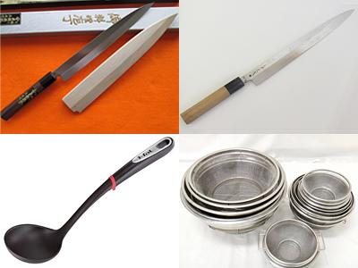 調理器具(おたま、ざる、包丁等)