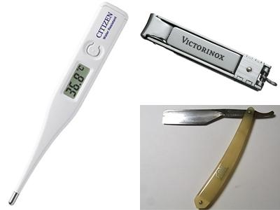 衛生用品(体温計、爪切り、剃刀等)