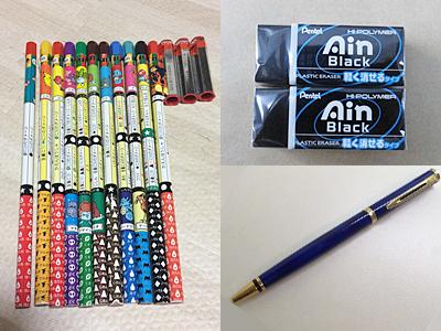 文具類(鉛筆、消しゴム、ボールペン等)