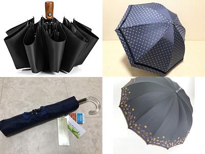 傘、折り畳み傘