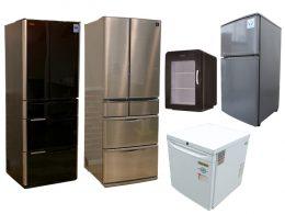 single_refrigerator