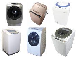single_washingmachine